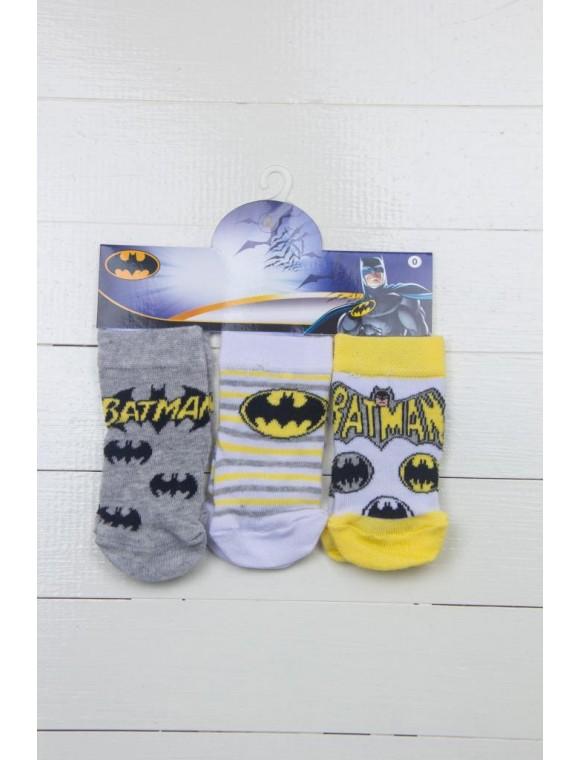 Batman 3'lü Soket Çorap 14447
